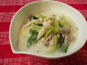 豚肉と青梗菜のミルクスープ