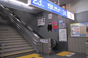 駅の階段、エスカレータ付近の乗り口は避けるのが無難