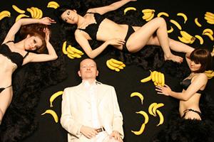 バナナ・ダイエット「やり方は、食事をバナナに変え、飲み物は水」というシンプルな方法
