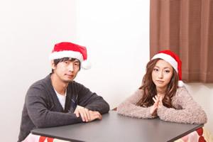 クリスマスの彼氏