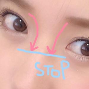 鼻の側面の影は途中でSTOP