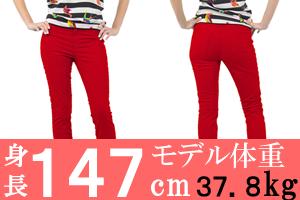 身長147cmの背が低くてもかわいい女子のモデル体重37.8g、美容体重は41.1kg