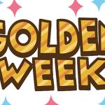 【2016年/GW期間】今年のゴールデンウィーク期間の休日・休暇と祝日は、いつから、いつまで会社や職場は営業する?