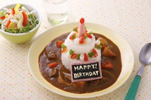 誕生日の手料理⑦「ライスでケーキをデコったカレー」