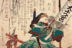武将、前田慶次
