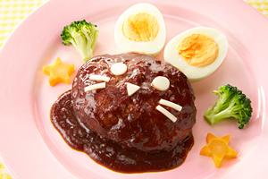 イースター手作り料理・レシピ⑤「うさぎのハンバーグ」