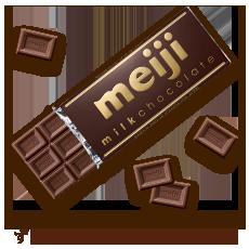 義理チョコは明治のチョコレートに限る。だって、対象じゃないから