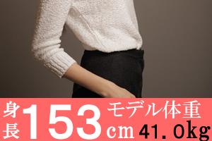 身長153cmの女子のモデル体重41g、美容体重は44.5kg、標準体重53.4kg