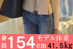 身長155cmの女子のモデル体重41.5g、美容体重は45.1kg、標準体重54.1kg