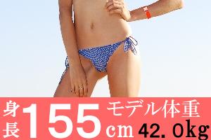 身長155cmの女子のモデル体重42.0g、美容体重は45.6kg、標準体重54.8kg