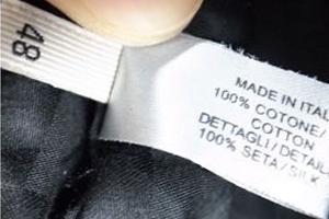 イタリア製の服の場合