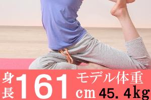 身長161mの女子のモデル体重45.4g、美容体重は49.2kg、標準体重59.1g