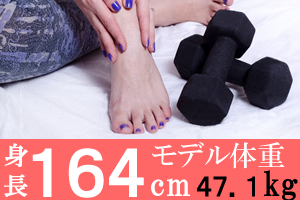 身長164mの女子のモデル体重47.1g、美容体重は51.1kg、標準体重61.3kg
