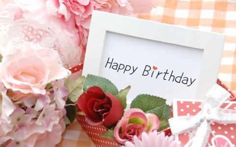 [誕生日の過ごし方 / 彼氏&彼女編] 彼氏と彼女の誕生日の過ごし方ランキング、カップル恋人の誕生日にする事、予定とプラン「大学生!20代&30代、40代の社会人の恋人達の誕生日、デートの予定」