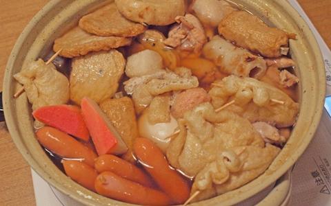 定番・人気の献立料理、おでんの変わり種と変わりネタ