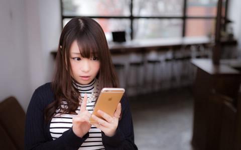 【デート後/脈あり/脈無し】LINEやメール連絡がない!?初デートや2回目のデートの脈ありのサイン・合図「食事デート後の男性・女性からの連絡から、脈ありの恋を判断!!恋のデート・マニュアル」