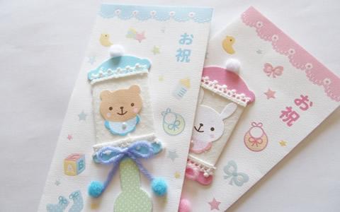 baby_gifts_friend_average_money