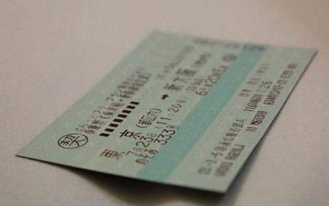 【新幹線/子供料金/指定席/自由席】幼児の無料料金は何歳から、何歳まで?「自由席と指定席、グリーン席!6歳未満の乳児・幼児、小学校に入学前の3月までは大人料金に含まれる」