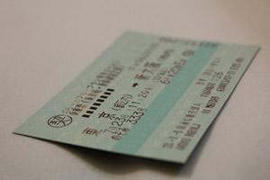 新幹線の子供料金、幼児の値段と無料運賃