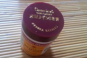 オロナインとワキガ、脇の臭いを改善する方法