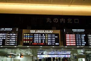 新幹線の席確保!満員のお盆や年末年始、お正月に自由席に座る方法