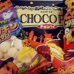 【ハロウィン/お菓子の渡し方、配り方】クッキーやキャンディの配り方や子供1人あたりの量「トリック・オア・トリート!お菓子をくれないと、いたずらしちゃうぞ!ハロウィンのお菓子をプレゼント」