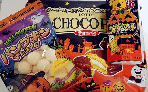 ハロウィンのお菓子の渡し方&配り方、お菓子の量