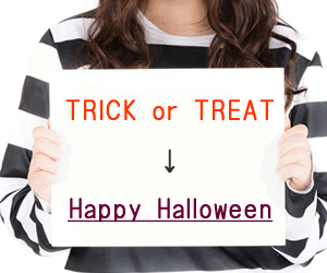 ハロウィンのお菓子と基本的なルール