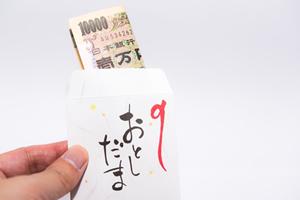 1万円のお年玉