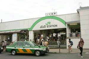 駅やタクシー乗り場