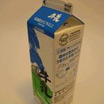 【牛乳/大量消費/レシピ】余った牛乳を賞味期限前に、一気に消費する方法「簡単・人気・定番の牛乳消費レシピ!牛乳を使った料理、おかず、お菓子やデザートは何がいいの?」