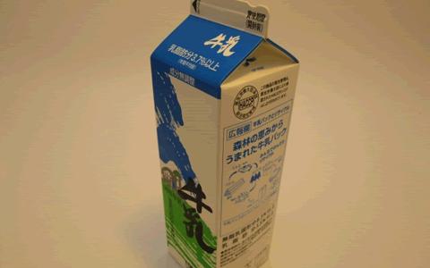 牛乳消費レシピ。冷蔵庫で残っている牛乳を、大量消費する方法