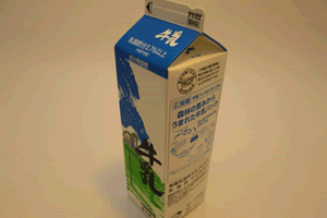 milk_mass_consumption_recipe_01