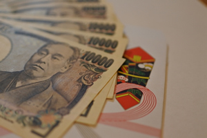 5万円以上のお年玉