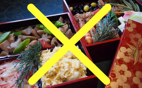 おせち料理以外の正月料理ランキング、人気・簡単・定番の手作り料理