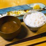 【秋刀魚の塩焼き/付け合わせ、献立&副菜のおかず】定番・人気・簡単レシピ!秋刀魚の塩焼きに合う料理&おかず、おすすめの副菜「もう1品の肉じゃが、お浸しの夕飯&お昼ご飯」