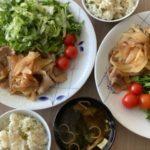 【簡単/豚の生姜焼きに合うサラダの献立&副菜レシピ】豚の生姜焼きと合わせる人気サラダの付け合わせ&定番レシピ、副菜「夕飯&お昼飯のサラダは定番の千切りキャベツ、ポテトサラダが、おすすめ!」