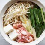 【木綿豆腐が合う鍋料理】煮込むと旨い!木綿豆腐を使った鍋料理~豆腐の種類を分けて鍋を作る~