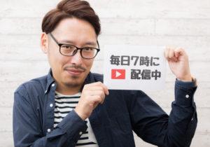 Youtubeのライブ配信者と宅飲み生放送