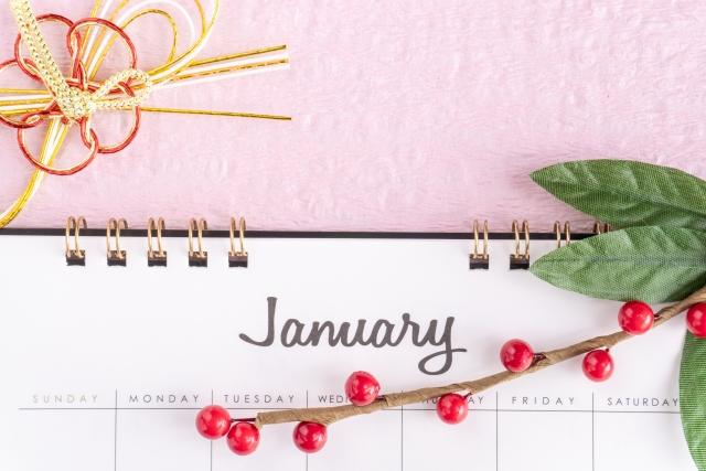 【2021年/成人式の過ごし方】コロナで成人式中止が中止!?延期?~2021年の祝日カレンダーと成人の日~