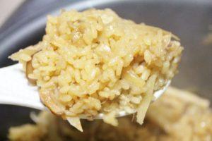牛ごぼうの炊き込みご飯(混ぜご飯)