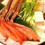 <激ウマ>魚・海鮮しゃぶしゃぶのおすすめ具材&人気の食材!しゃぶしゃぶに入れるとおいしい魚・海鮮は「とろサーモン」と「ツブガイ」~刺身を使った海鮮しゃぶしゃぶの作り方~